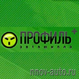 Автошкола «Профиль» в Н.Новгороде