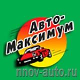 Автошкола Авто-Максимум Балахна