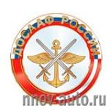 Автошкола СТК ДОСААФ России Богородск