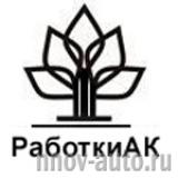 Автошкола Работкинский аграрный колледж