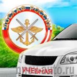 АШ ДОСААФ России Сергач