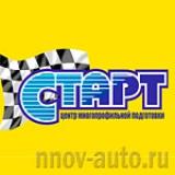 Автошкола СТАРТ Дзержинск