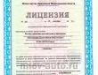"""Автошкола """"Статус"""" - лицензия"""