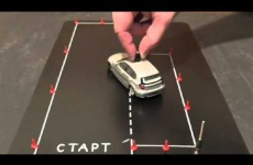 Embedded thumbnail for Параллеельная парковка. Выполнение учебного упражнения