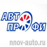 """Автошкола """"Автопрофи"""" в Н.Новгороде"""