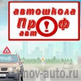 Автошкола Богородск