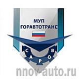 Автошкола Саров