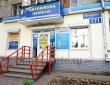 Автошкола Колесо — учебный класс на Московском ш.. 171