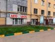 """Автошкола """"Автостарт"""" в Нижнем Новгороде"""