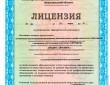 """Автошкола """"Автошок"""" в Н.Новгороде"""